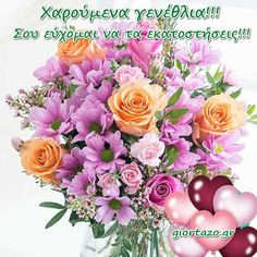 Select Flower delivery in Philippines if you wish to choose from a wide range of flowers. Send Flowers online to Philippines to see happiness everywhere Plants By Post, Floral Bouquets, Floral Wreath, Birthday Flower Delivery, Send Flowers Online, Plant Delivery, Flying Flowers, Online Flower Delivery, Happy 50th Birthday