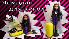 Как сделать чемодан для кукол с выдвижной ручкой / How to make a case fo...