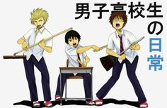 """Daily Lives of High School Boys ~~ The boys aping the girls from """"High School Girls are Funky"""""""