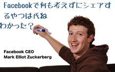 佐々木俊尚氏が編集長の「旅ラボ」で女性蔑視の改変コピペが掲載されアホなFacebook・Twitterユーザーが大量に釣られる - Hagex-day info