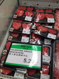 Oh man, next year's Valentine's Day will be fun in the meat department.