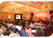 International Women's Success Conference 2012