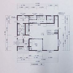 Diagram, Floor Plans, How To Plan, Home, Ad Home, Homes, House Floor Plans, Houses, Haus