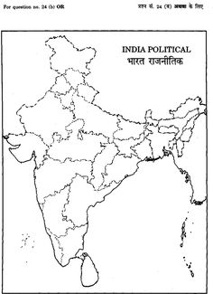 india map outline a4 size | Map of India With States ...