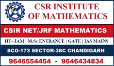 Math Coach, Chandigarh, Maths, Mathematics, Entrance, Coaching, Student, Math, Entryway