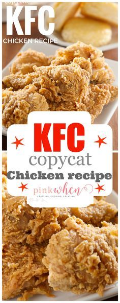 Learn how to make your own homemade copycat version of KFC Chicken.