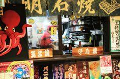 Akashi, Japan. Famous for its Takoyaki (Octopus balls.) 5jun14.