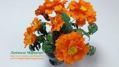МК! Цветы из фоамирана Бархатцы! Flowers from Foimaran Velvet!