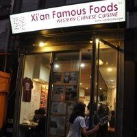 Xi'an Famous Foods 67 Bayard Street  Manhattan, NY 10013