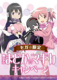 homura akemi y madoka kiss - Buscar con Google