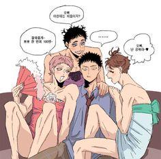 Iwaizumi is sooooo done with their shit 🤣 Haikyuu Manga, Haikyuu Funny, Haikyuu Fanart, Haikyuu Volleyball, Volleyball Anime, Tsukkiyama, Gekkan Shoujo Nozaki Kun, Kurotsuki, Iwaoi
