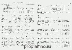 """Ноты песни """"Взрослые и дети""""1"""