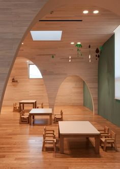Cool spaces for children… Leimond-Shonaka Nursery School in Japan - Petit & Small