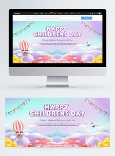 Cartoon color cloud children's day web banner happy childrens day,children,happy,celebrate,discount,child,colourful,cartoon,colorful flag,web banner#Lovepik#template