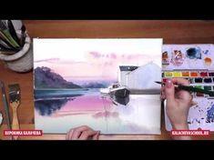 Рисуем акварелью: Пейзаж — kalachevaschool.ru Школа рисования Вероники Калачевой