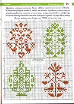 gallery.ru watch?ph=bySI-gEvXB&subpanel=zoom&zoom=8