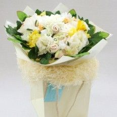 Natural Baby 'Kisses' Bouquet | TheBabyWeb