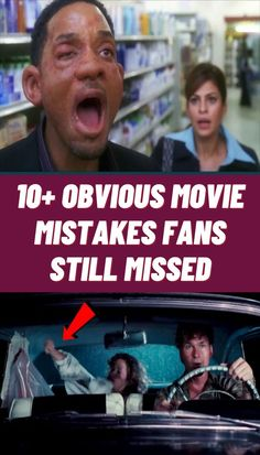 We all make mistakes and filmmakers are no exception. But sometimes you have to wonder how certain glaringly obvious mistakes managed to slip by. Not only by production but by the fans as well. Below are 10+ obvious movie mistakes that fans managed to somehow miss.