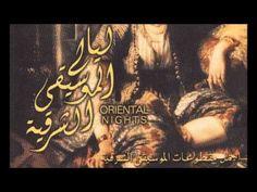 Arabic Traditional Music - الموسيقى العربية التقليدية - YouTube Music Songs, Music Videos, Belly Dance Music, Celtic Music, Pop Hits, Oriental, Famous Singers, Arabian Nights, Soul Music
