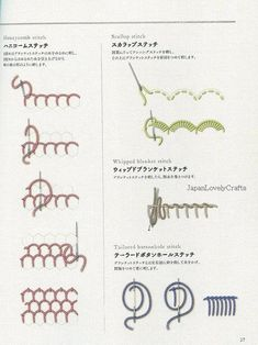 Embroidery Patterns Discover Embroidery Basic Stitches Lesson - Japanese Craft Book for Embroideries Beginner - Easy Hand Embroidery Tutorial Reference How to - Embroidery Stitches Tutorial, Learn Embroidery, Sewing Stitches, Embroidery For Beginners, Hand Embroidery Patterns, Embroidery Techniques, Ribbon Embroidery, Cross Stitch Embroidery, Embroidery Designs