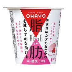 ReSE(リセ) | ヨーグルト | オハヨー乳業株式会社 Yogurt Packaging, Japanese Packaging, Brand Packaging, Package Design, Packing, Branding, Homemade, Graphic Design, Drink