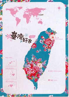 Postcard from Irene in Keelung City, Taiwan