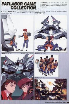 Patlabor OVA: Perfect Establishment Data book. UPC 9784758011006. 200 Pg. Patlabor Game Collection. OVA Comic Art, Ova, Movie Posters, Art, Anime, Poster
