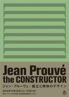 現代芸術振興財団「the CONSTRUCTOR ジャン・プルーヴェ:組立と解体のデザイン」   Peatix
