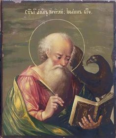 Religious Paintings, Christian Art, Catholic, Mona Lisa, Saints, Spirituality, Artwork, Beautiful, Friends