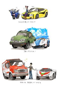 """ vehicle so cute! and kids :) "" Transformers Starscream, Transformers Memes, Transformers Characters, Transformers Bumblebee, Gi Joe, Dragon Rey, Marvel News, Transformers Masterpiece, Anime"