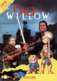 Willow, Arcade, Capcom, 1989. Based on the 1988 film. Japanese flyer.