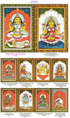 Shams-i-bala and The Historical Shambhala Kingdom: October 2014 Saraswati Goddess, Kali Goddess, Durga Maa, Kali Hindu, Shiva Shakti, Goddess Art, Shiva Art, Hindu Art, Green Tara Mantra