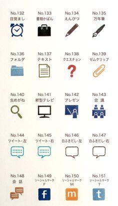 手帳ミニスタンプ・押し見本
