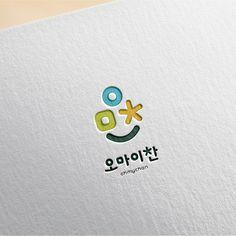 V Logo Design, Identity Design, Business Card Logo, Business Card Design, Happy At Work, Logo Branding, Logos, Cafe Logo, Flower Logo