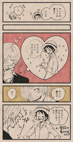 One Piece サンジ, Sanji One Piece, One Piece Funny, One Piece Comic, One Piece Fanart, One Piece Anime, One Peace, Yandere Simulator, Monkey D Luffy