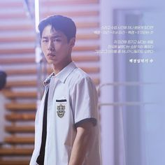 Korean Male Actors, Asian Actors, Drama Korea, Korean Drama, Dramas, Lucky Blue Smith, Role Player, Kdrama Actors, Drama Movies