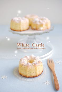 White Castle | Bakingschool.co.kr