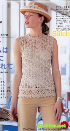 "Openwork crocheted top (without translation) ""Klubka.Net - All about crochet"