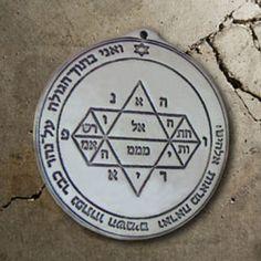 King Solomon seal 5 GRANTS SPIRITUAL AND PSYCHIC VISION