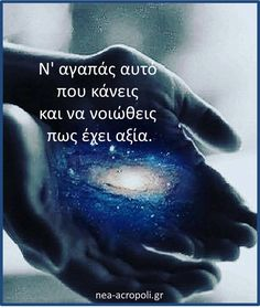 Picture Video, Good Morning, Health Tips, Greek, Inspirational Quotes, Videos, Pictures, Bom Dia, Photos