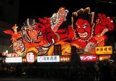 ねぶた祭り, Aomori Nebuta festival, , Japanese lantern