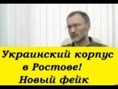 С. Михеев о дружбе Украины с Турцией и коварной России