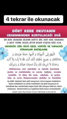 Allah Islam, Islam Quran, Wattpad, Elsa, Prayer, Quotes
