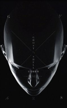 """Awesome Robo!: Project 2501: An Incredible Homage To """"Ghost In The Shell"""""""