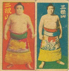 Vintage sumo trading cards