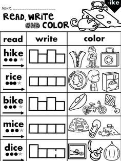 Teaching long vowel CVCe with fun activities and worksheets. Great fluency, reading, word work and spelling practice for kindergarten and first grade classroom. Perfect companion to literacy and phonics centers, homework, homeschool and morning work. #phonicsactivities #phonicscentres #cvce #kindergartenworksheets #kindergartenactivities #wordwork #reading #firstgradephonics Spelling Worksheets, 1st Grade Worksheets, Kindergarten Worksheets, Reading Worksheets, Word Work Activities, Phonics Activities, Writing Activities, First Grade Phonics, First Grade Writing