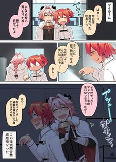 Post with 10411 views. Arthur Wants to Care for Mordred (Another Proto Saber Comic) Astolfo Fate, Fate Zero, Slam Dunk Anime, Avatar Ang, Fate Stay Night Series, Fate Servants, Comics Story, Fate Anime Series, Short Comics