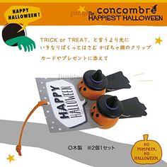 Amazon.co.jp: デコレ(decole) コンコンブル/concombre ハロウィン/かぼちゃクリップ2個セット: ホーム&キッチン