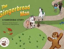 The Gingerbread Man - Front cover. Our first story has 13 pages plus a Planning Ideas Pack full of activities that link to the curriculum and is available to buy at £40 from our website.