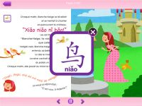 Je m'amuse en ...  A series of four apps which present fairy tales in French while introducing new words in another language (Spanish, German, Chinese, English).  Several games (memory, coloring, stickers) reinforce the vocab.  Currently three stories are offered, and I hope they'll add more, because this is a great way for me to help Griffin learn Spanish without having to speak to him in English to do so!